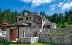 Free Inn Zagori